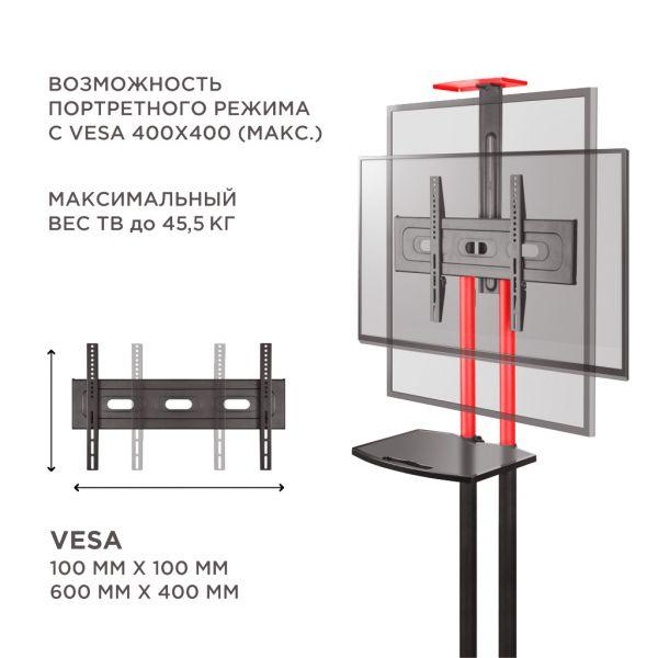Мобильная стойка ONKRON TS1551 special edition RED