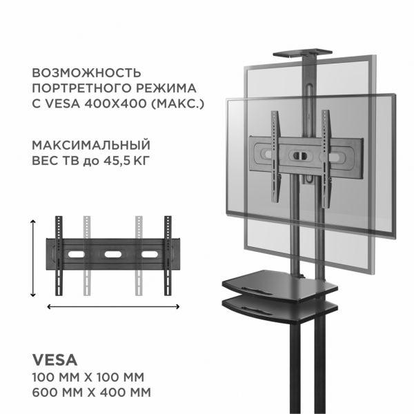 """Стойка мобильная ONKRON  40""""-70"""" чёрная TS1552"""